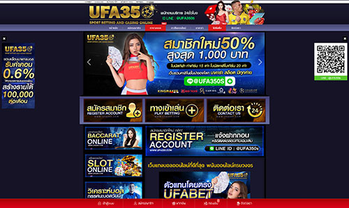 UFA350