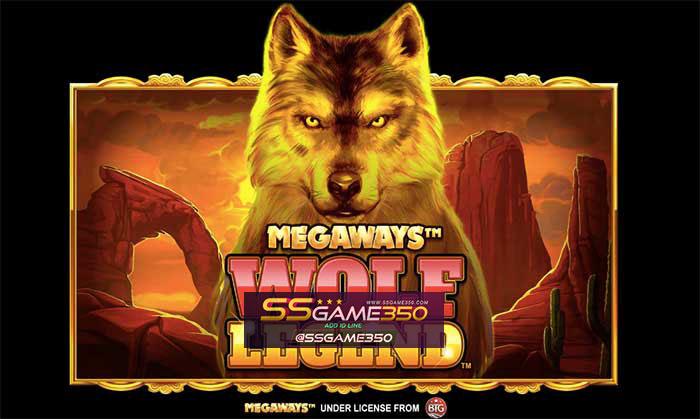 wolf-legend-logo